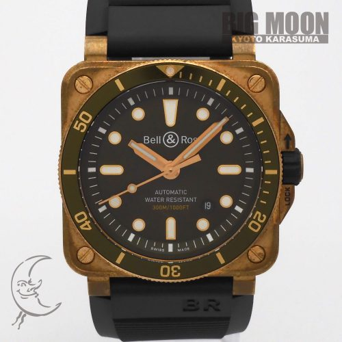 Bell&Ross ベル&ロス ダイバーブロンズ BR03-92 BR0392-D-G-BR/SCA